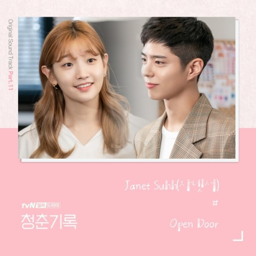 Janet Suhh (자넷서) - Open Door (Record of Youth OST Part.11) MP3