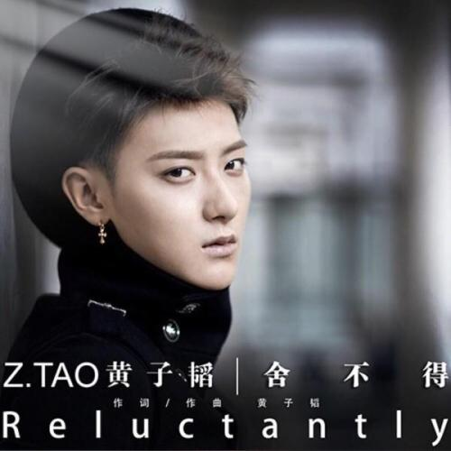 Z.Tao - 舍不得 (Reluctantly) MP3