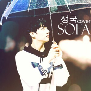 JungKook (BTS) - Sofa (Crush Cover).mp3