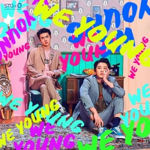 CHANYEOL, SEHUN - We Young (Inst.).mp3