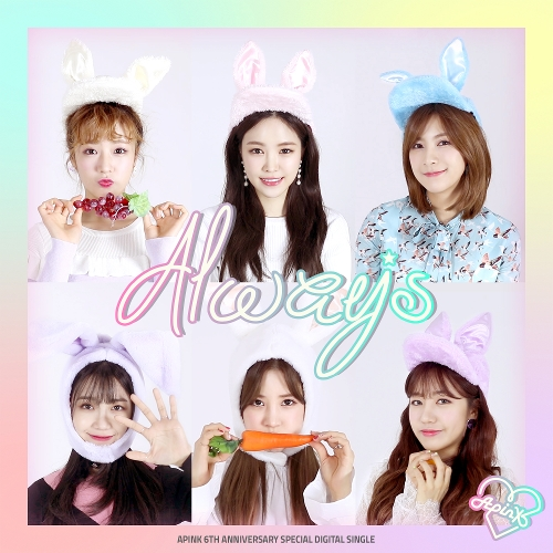 Apink - Always MP3