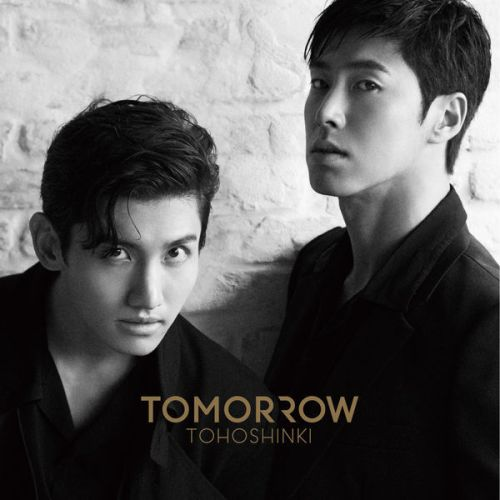 Tohoshinki - Make A Change MP3