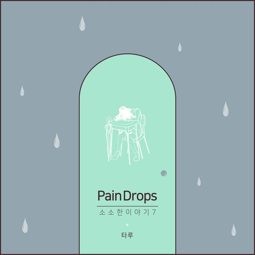 Taru - Paindrops MP3