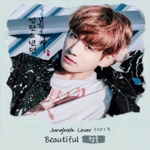 Jungkook (BTS) - Beautiful.mp3