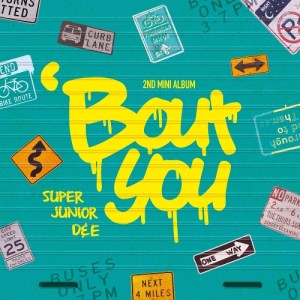 SUPER JUNIOR D&E - 머리부터 발끝까지 (`Bout you).mp3