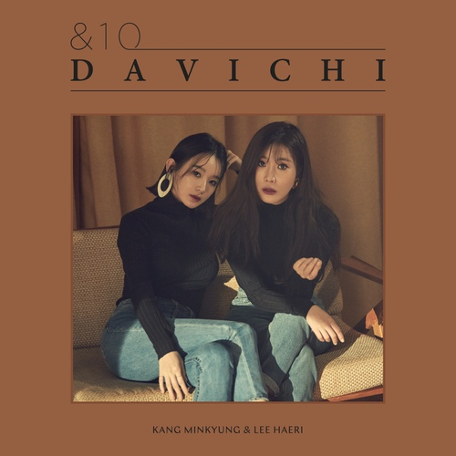 Davichi - Even though i hate you, i love you (Spec MP3