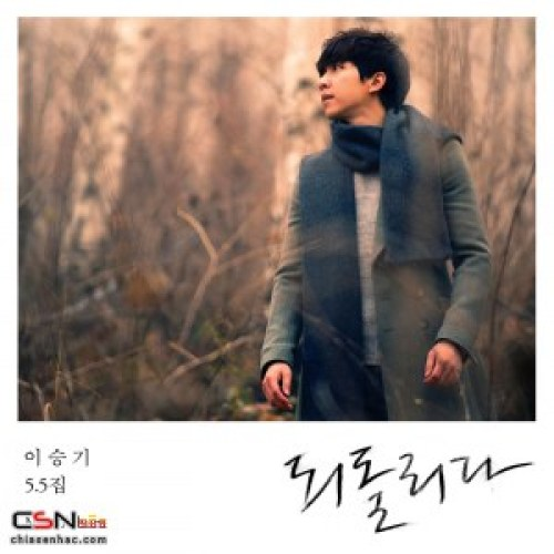Lee Seung Gi - Words Of Love MP3