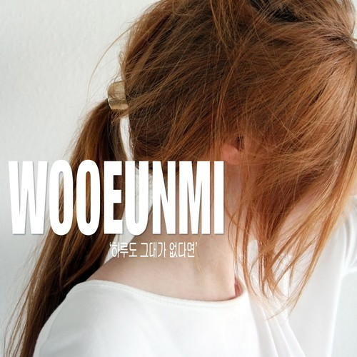 Woo Eun Mi - Even If Day Without You MP3
