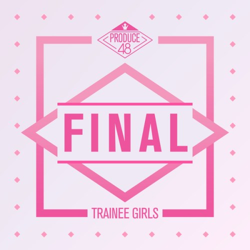 PRODUCE 48 - 반해버리잖아_ (Do you like it) MP3