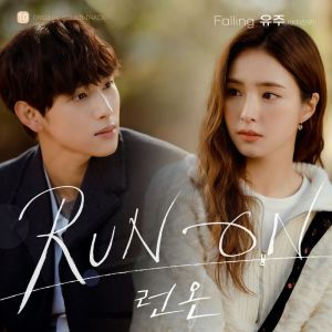 Yuju (GFRIEND) - Falling (Run On OST Part.10).mp3