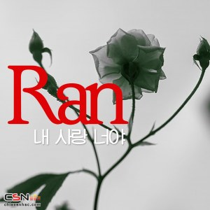 Ran - My Love Is You.mp3