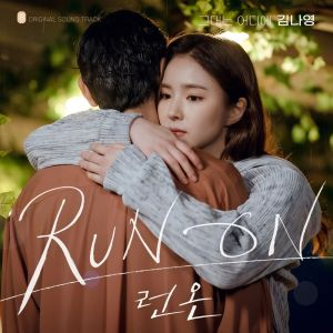 Kim Na Young - Where Are You (Run On OST Part.8) MP3