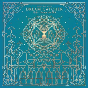 Dreamcatcher - 어느 별 (Which A Star).mp3