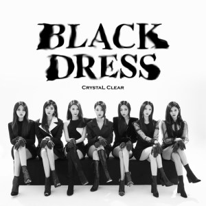 CLC - BLACK DRESS.mp3