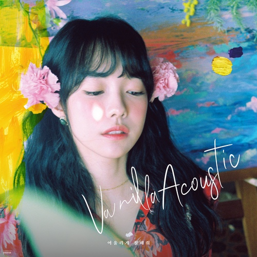Vanilla Acoustic - Spring with You (Feat. Twenty Y MP3