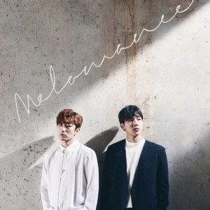 MeloMance - 욕심 (Just Friends) MP3