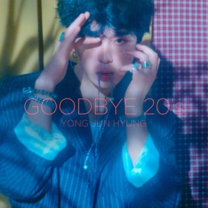 Yong Jun Hyung (Highlight) - TOO MUCH LOVE KILLS ME (CD Only).mp3