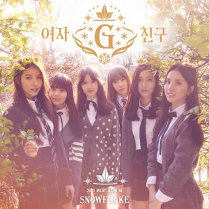 GFRIEND (여자친구) - Intro (Snowflake).mp3