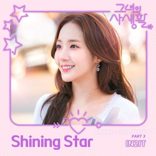 IN2IT - Shining Star (Her Private Life OST Part 3) MP3