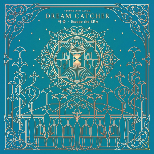 Dreamcatcher - INSIDE-OUTSIDE (Intro) MP3