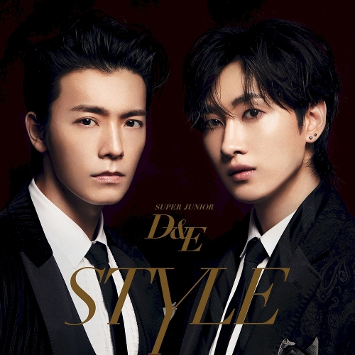 SUPER JUNIOR-D&E (동해&은혁) - You don`t go MP3