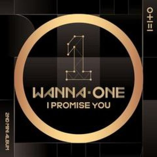 Wanna One - I Promise You (Confession Ver.) MP3