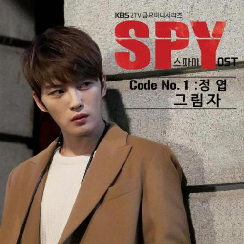 Jung Yup - Shadow [Spy OST Code No.1] MP3