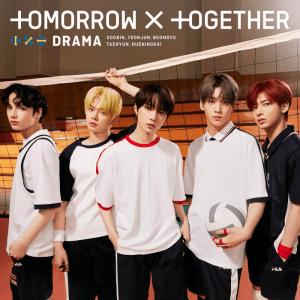 TXT - Can't You See Me! (世界が燃えてしまった夜、僕たちは...) (Japanese Ver.).mp3