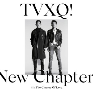 TVXQ - 운명 (The Chance of Love).mp3