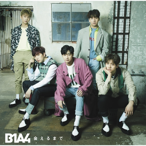 B1A4 – 5 - Who Are You (Feat. Maco) MP3