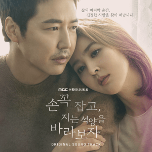 Various Artists – Hyun Joo`s Theme.mp3