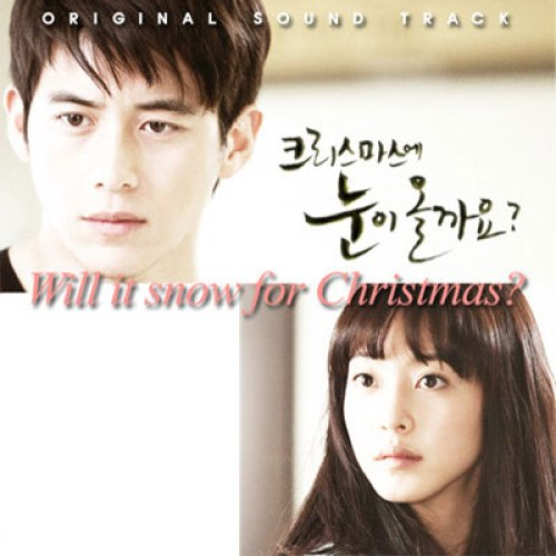 Gummy - Because It`s You (OST Will It Snow For Christmas-) MP3