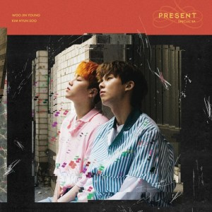Woo Jin Young, Kim Hyun Soo - 설레고 난리 (Falling in love).mp3