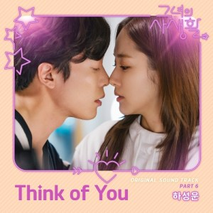 Ha Sung Woon - Think of You (Her Private Life OST Part.6).mp3