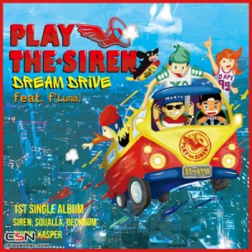 Play the Siren Feat Monday Kiz - Dream Drive (PIANO Ver.) (Feat. Monday Kiz) MP3
