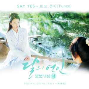 LOCO, Punch - Say Yes (OST Moon Lovers.mp3