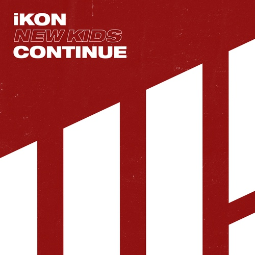 iKON - 줄게 (JUST FOR YOU) MP3