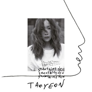 Taeyeon - All Night Long (Feat. LUCAS of NCT).mp3