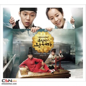 Various Artists - Rooftop Prince (Title).mp3