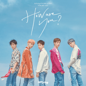 엔플라잉 (N.Flying) - HOW R U TODAY.mp3