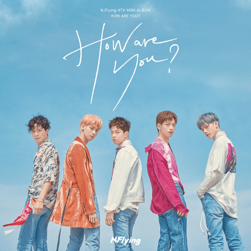 엔플라잉 (N.Flying) - HOW R U TODAY MP3