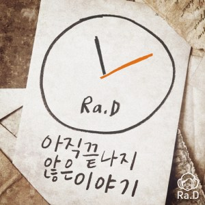 Ra.D - Unfinished Story.mp3
