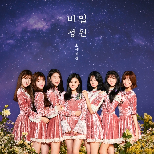 OH MY GIRL - Love O`clock MP3