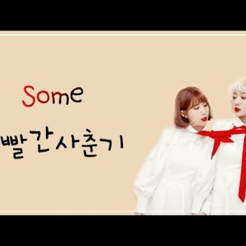 Bolbbalgan4 - Some MP3