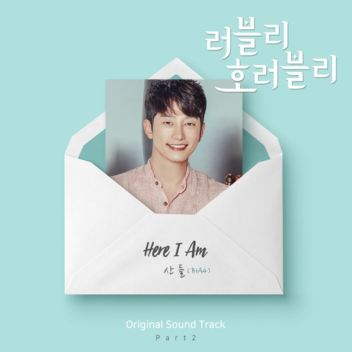 Sandeul (B1A4) - Here I Am MP3