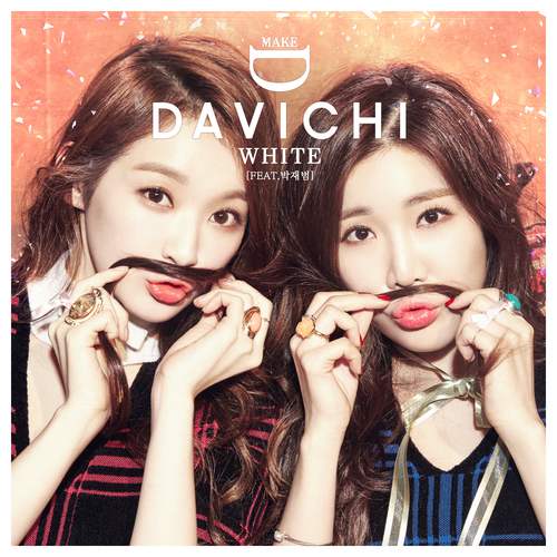 Davichi - 화이트 (WHITE) (feat. Jay Park) MP3
