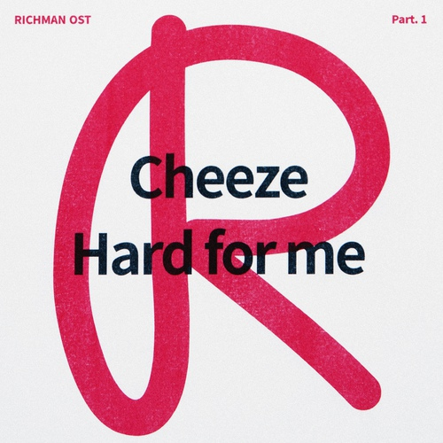 CHEEZE - Hard for me MP3