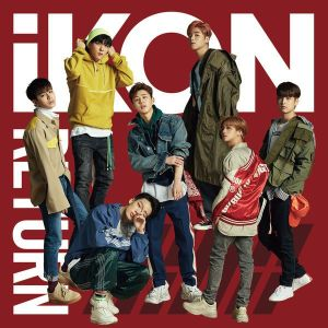 iKON - BEST FRIEND -JP Ver.-.mp3