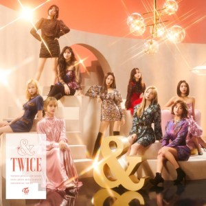 TWICE - What You Waiting For MP3