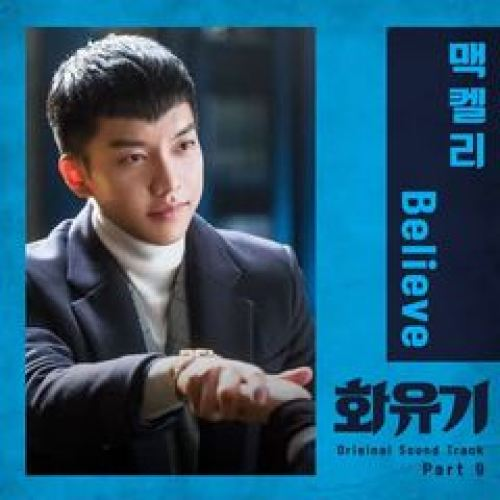 Mackelli - Believe (OST A Korean Odyssey Part.9) MP3